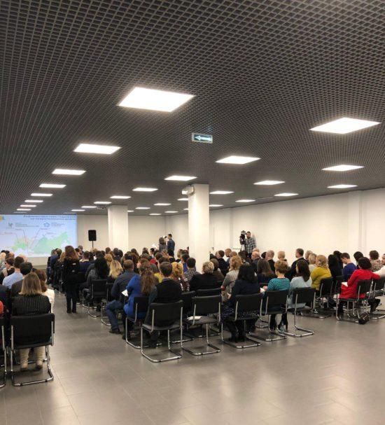 Участие АО «КР КО» в форуме «Территория бизнеса – 2018»